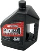 Extra 4 15W-50 4-Cycle Engine Oil - 1 Gallon