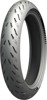 120/70ZR17 (58W) Power 5 Front Motorcycle Tire