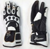 Fiore Long Gold Womens XS Motorcycle Gloves